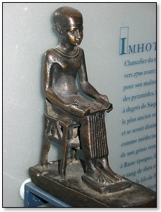 Imhotep the first physician and architect of egypt for Imhotep architecte